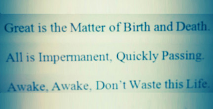 awake-all-is-impermanent